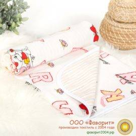 Покрывало-одеяло детское трикотажное «Буквы»