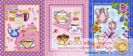 Набор из 3 кухонных полотенец «Чаепитие»