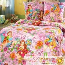 Детское постельное белье «Добрые феи»
