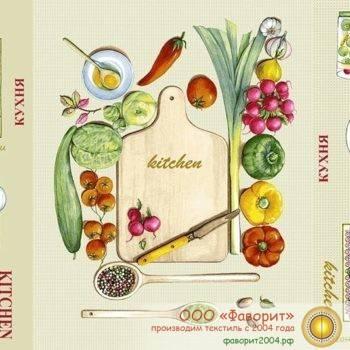 Набор из 3 кухонных полотенец «Кухня»