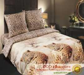 Постельное белье из поплина «Леопарды»