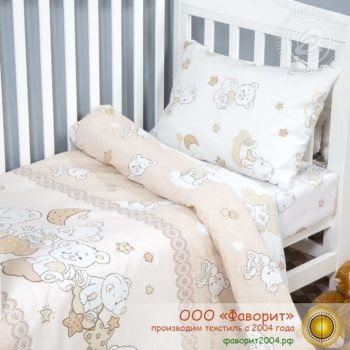 Детское постельное белье в кроватку «Медвежата»