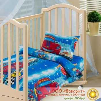Детское постельное белье в кроватку «Ралли»