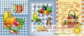 Набор из 3 кухонных полотенец «Урожай»