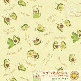 Полотенце из рогожки «Авокадос»