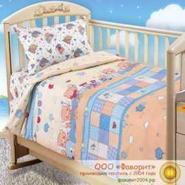 Детское постельное белье в кроватку «Паровозик»