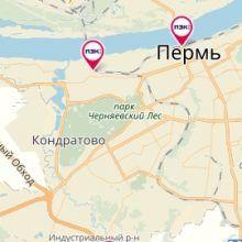 Пермь — пункты выдачи оптовых заказов, Пэк и Деловые линии