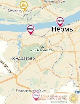 Пермь — пункты выдачи оптовых заказов