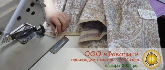 Процесс обработки канта стеганных одеял Фаворит.