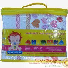 упаковка «Антошка» сумка-чемоданчик ясельный кпб фаворит