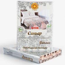упаковка 1,5 и 2 спальные комплекты «Синьор» кпб из поплина